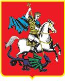 «Колодец Строй» – профессиональная копка колодцев в Зеленограде