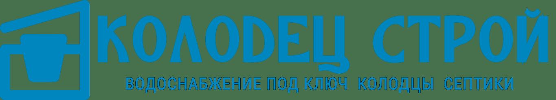 Копка колодцев под ключ по Московской области